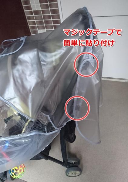 f:id:kanchi_guy_nice_guy:20161002231112j:plain