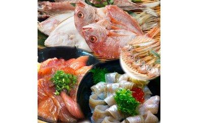 鮮魚の昆布じめ丼と漬け丼の素&特撰干物セットB