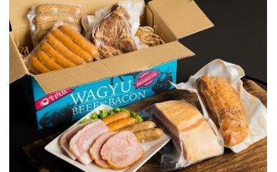 大山どり&鳥取県産豚お楽しみセット