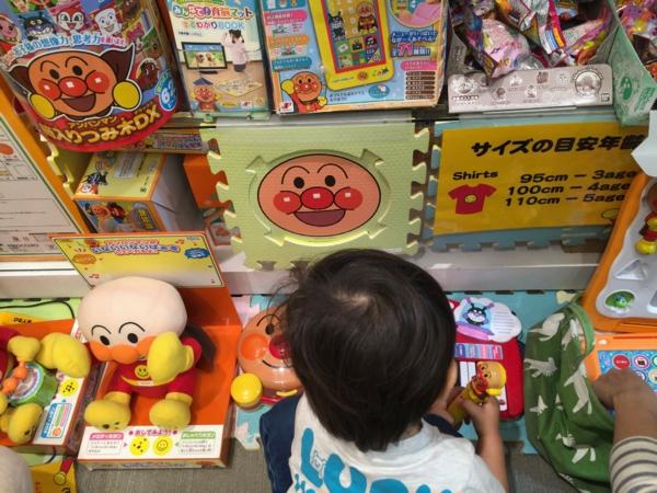 アンパンマンのおもちゃで遊ぶ