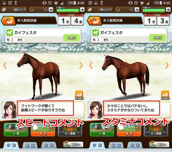 f:id:kanchi_guy_nice_guy:20161105092159j:plain