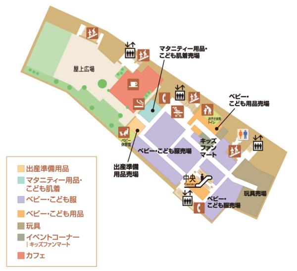 小田急百貨店9Fマップ