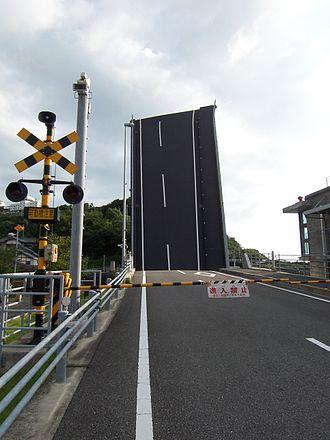 高知県手結港可動橋