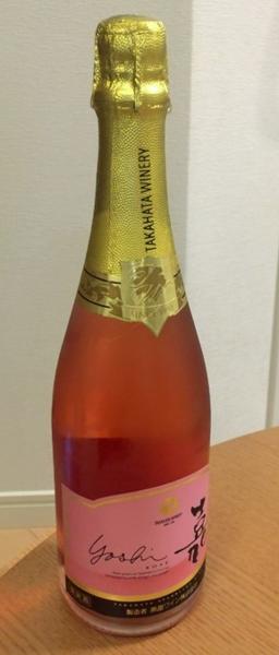 スパークリングロゼワイン