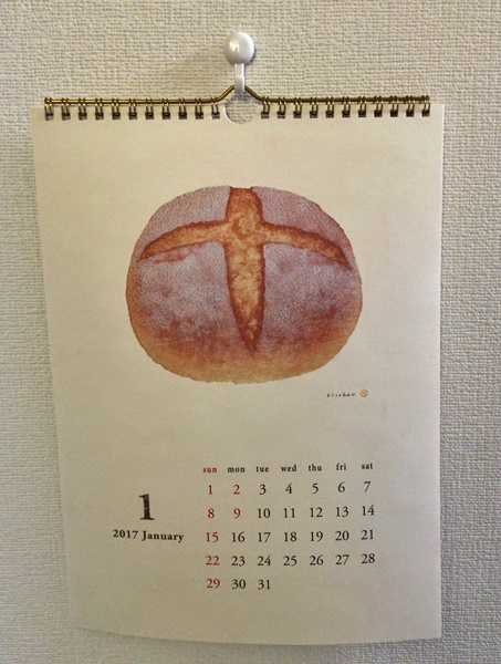 パンのカレンダー