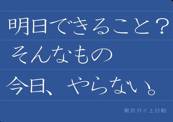 f:id:kanchi_guy_nice_guy:20170308190038j:plain