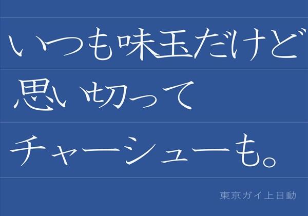 f:id:kanchi_guy_nice_guy:20170308190039j:plain