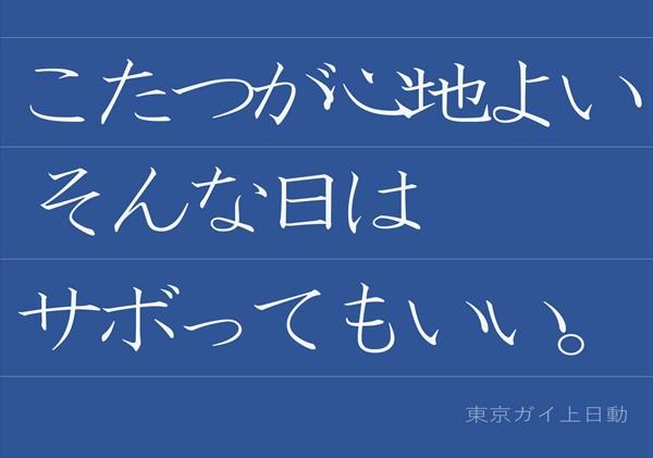 f:id:kanchi_guy_nice_guy:20170308190040j:plain