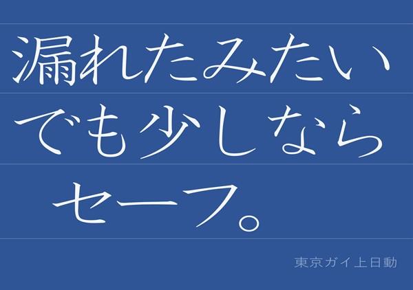 f:id:kanchi_guy_nice_guy:20170308190042j:plain