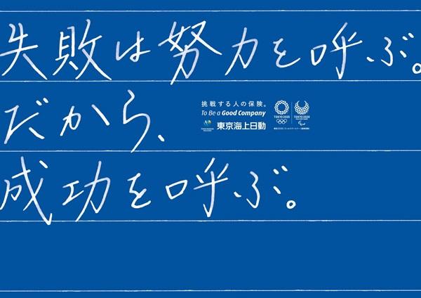 f:id:kanchi_guy_nice_guy:20170308190043j:plain