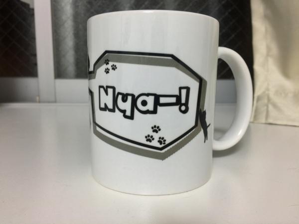 猫マグカップその2