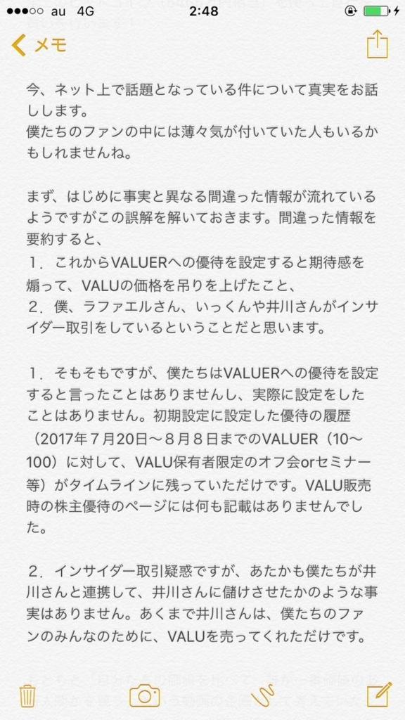 f:id:kanchi_guy_nice_guy:20170817143638j:plain