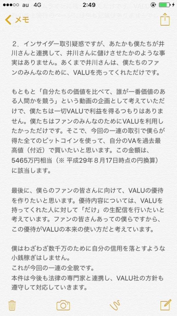 f:id:kanchi_guy_nice_guy:20170817143653j:plain