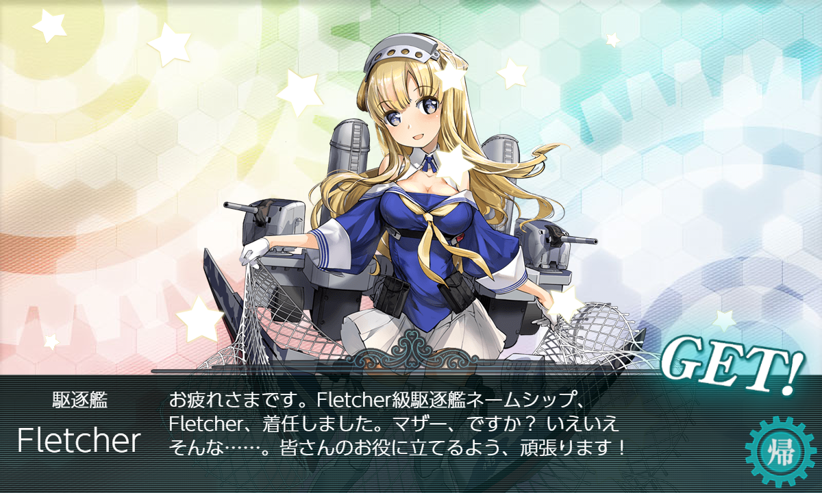 f:id:kancolleadmiral:20210223214330p:plain