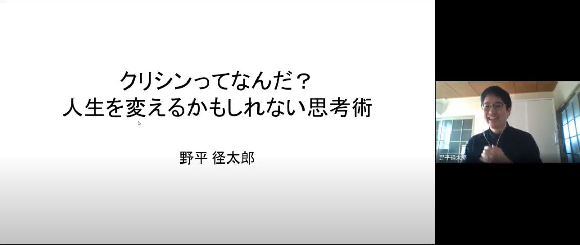 f:id:kandakyohei:20210115001615p:plain