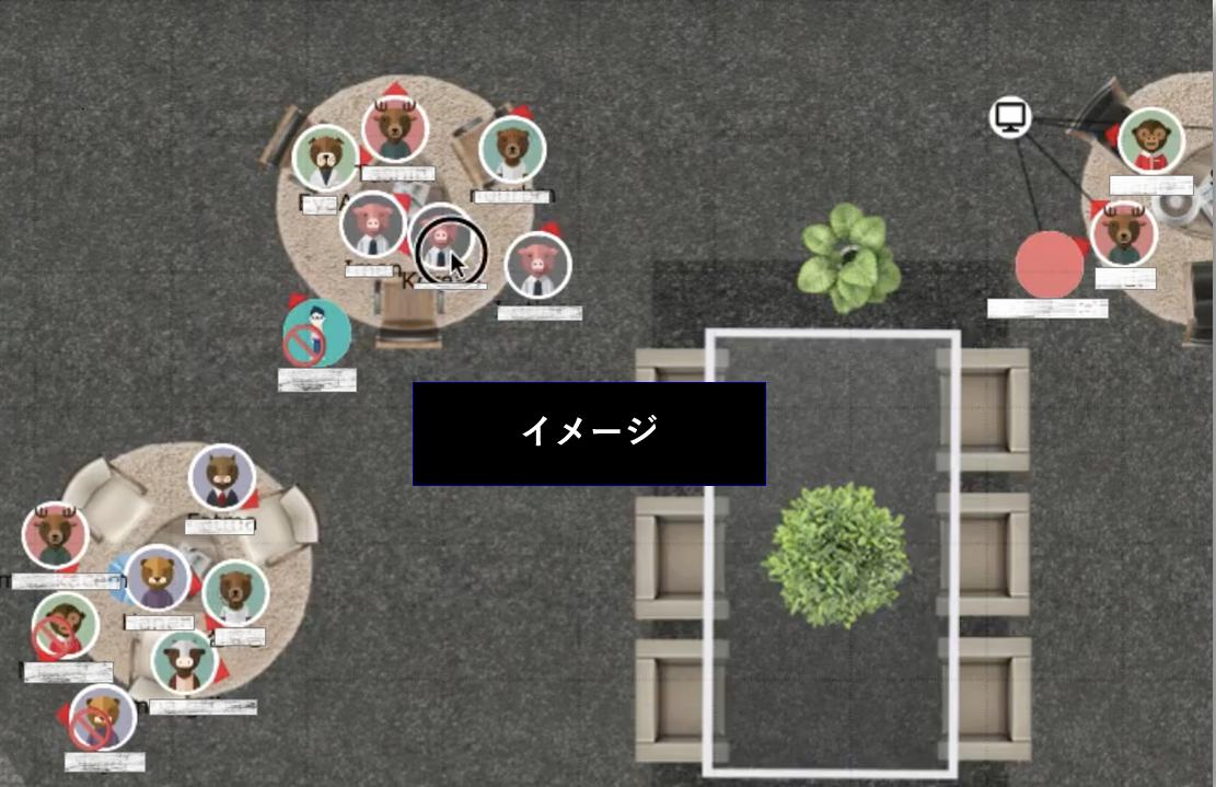 f:id:kandakyohei:20210115001836p:plain