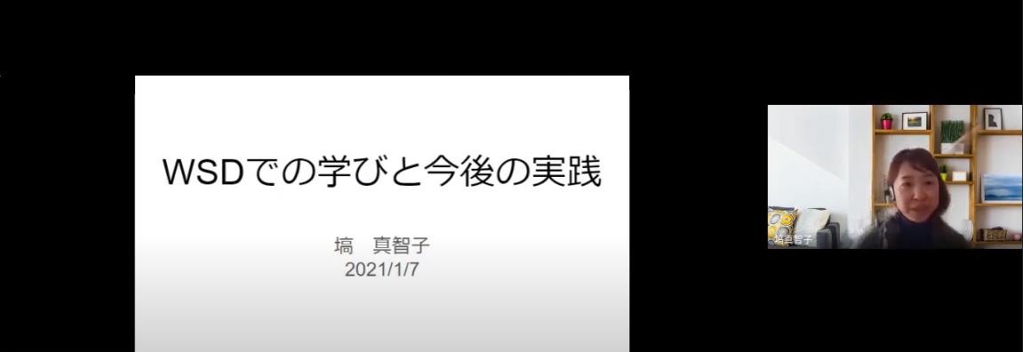 f:id:kandakyohei:20210115002401p:plain