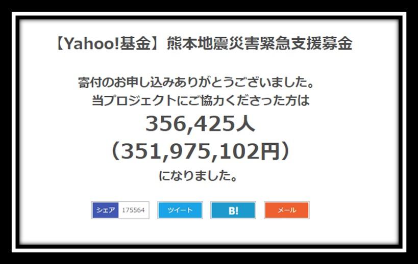 f:id:kandareiji:20160420025453j:plain