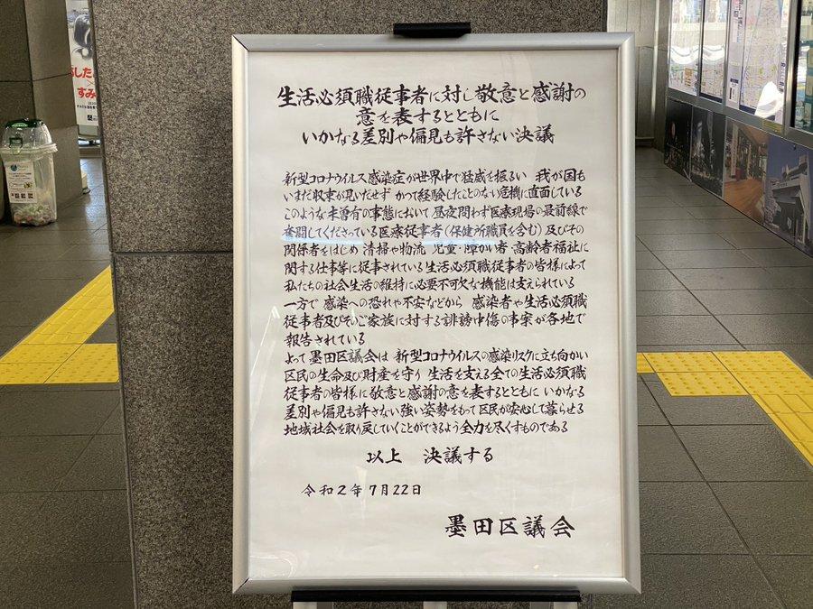 f:id:kandasunao:20210121111221j:plain