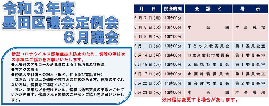 f:id:kandasunao:20210606134913p:plain