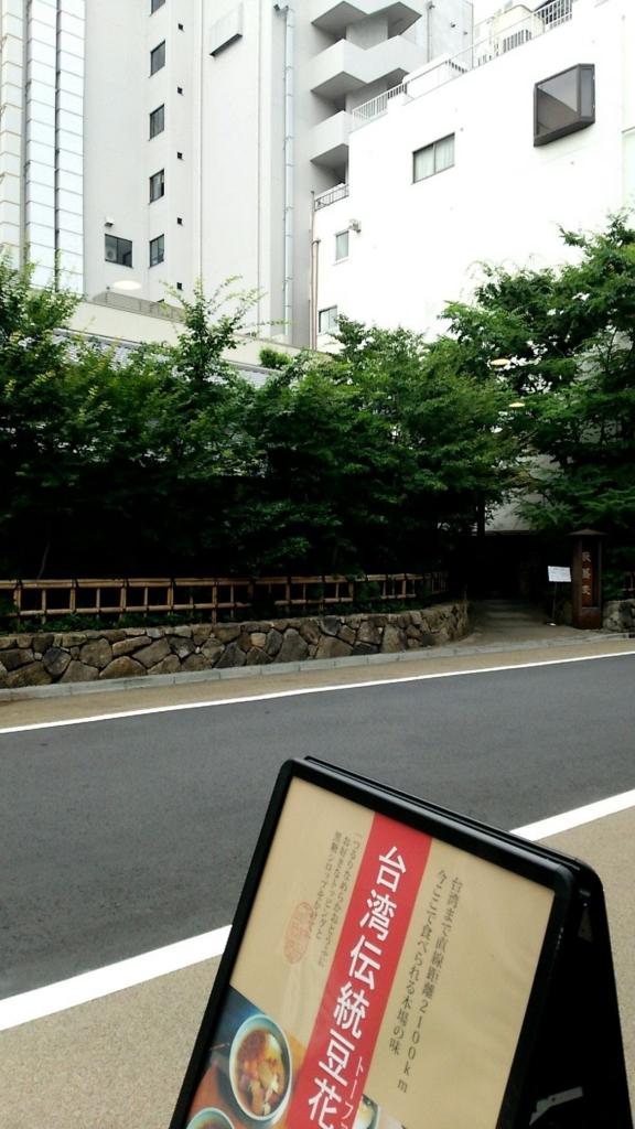f:id:kandazumi:20160612204153j:plain