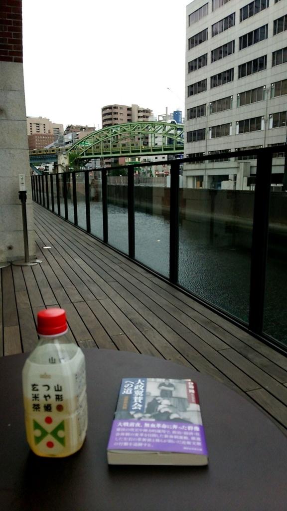 f:id:kandazumi:20160612204434j:plain
