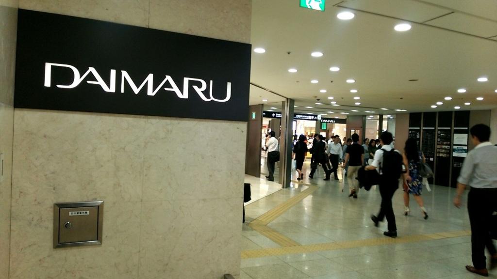 f:id:kandazumi:20160701212521j:plain
