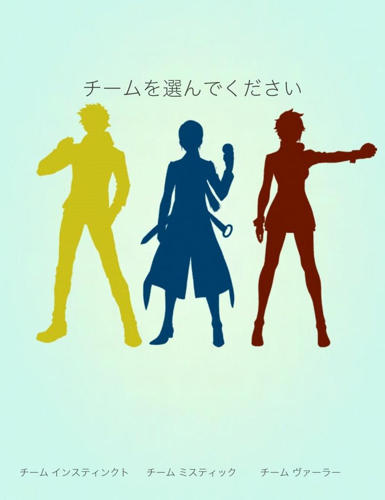 f:id:kandazumi:20160725125914j:plain