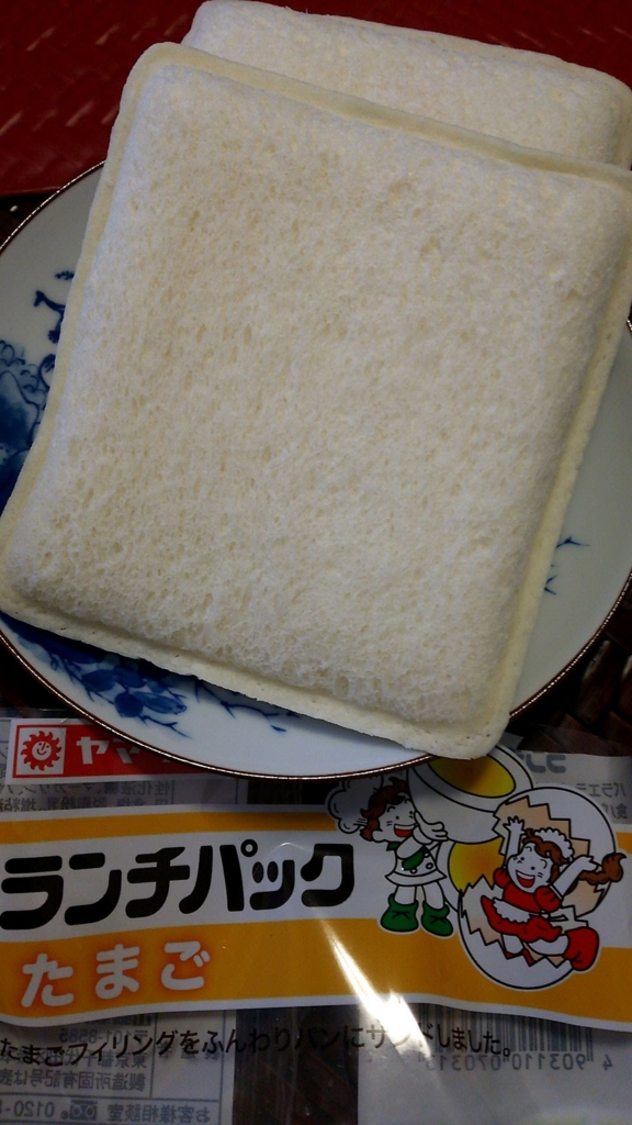 f:id:kandazumi:20160825174035j:plain