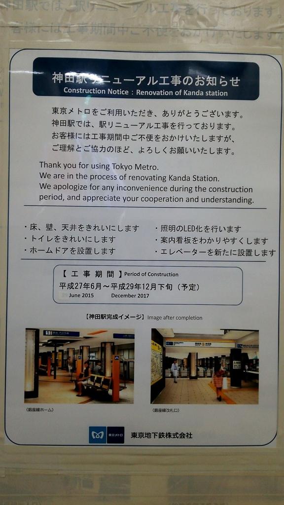 f:id:kandazumi:20160908161956j:plain