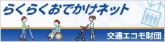 f:id:kandazumi:20160909230119j:plain