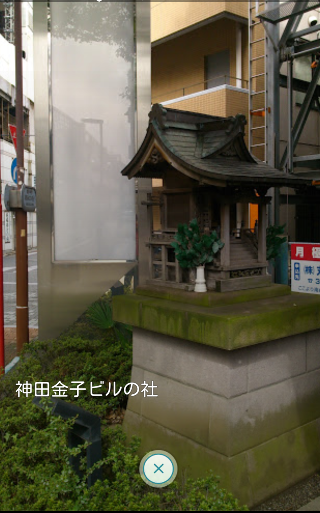 f:id:kandazumi:20161013171957p:plain