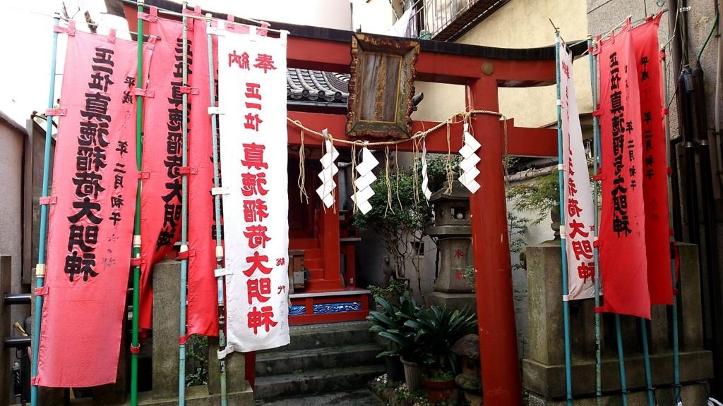 f:id:kandazumi:20161013172744j:plain