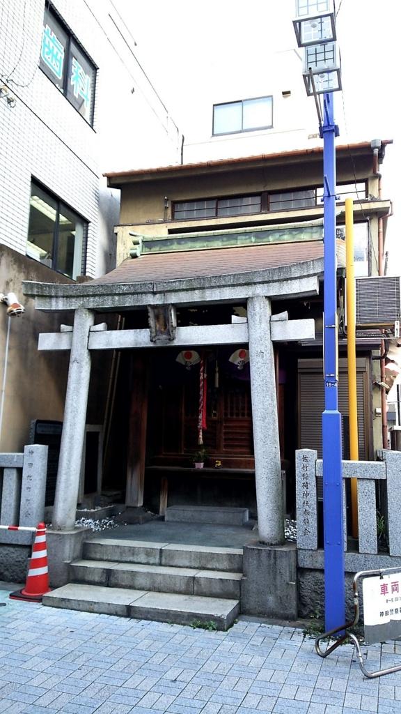 f:id:kandazumi:20161013172850j:plain