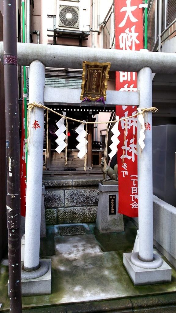f:id:kandazumi:20161013172914j:plain
