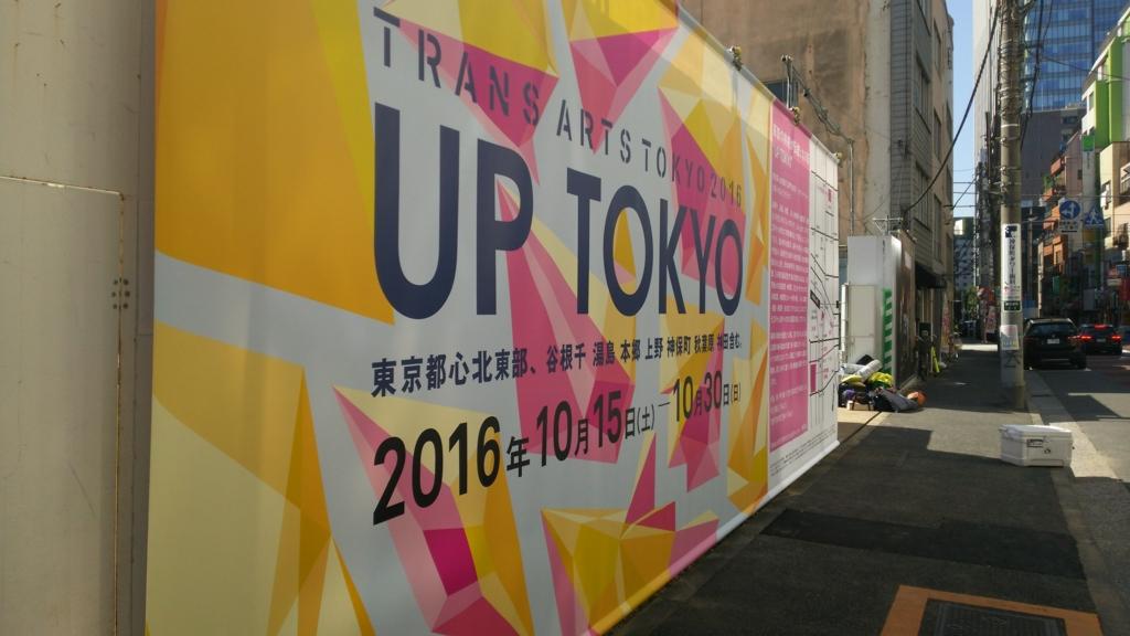 f:id:kandazumi:20161019180044j:plain