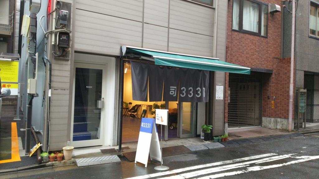 f:id:kandazumi:20161019182116j:plain