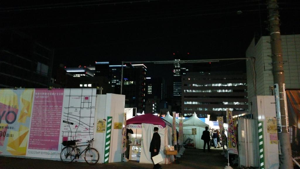 f:id:kandazumi:20161024125522j:plain