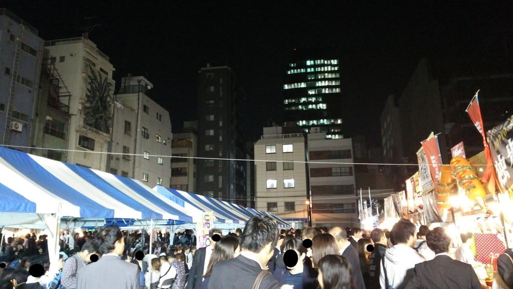 f:id:kandazumi:20161024130238j:plain