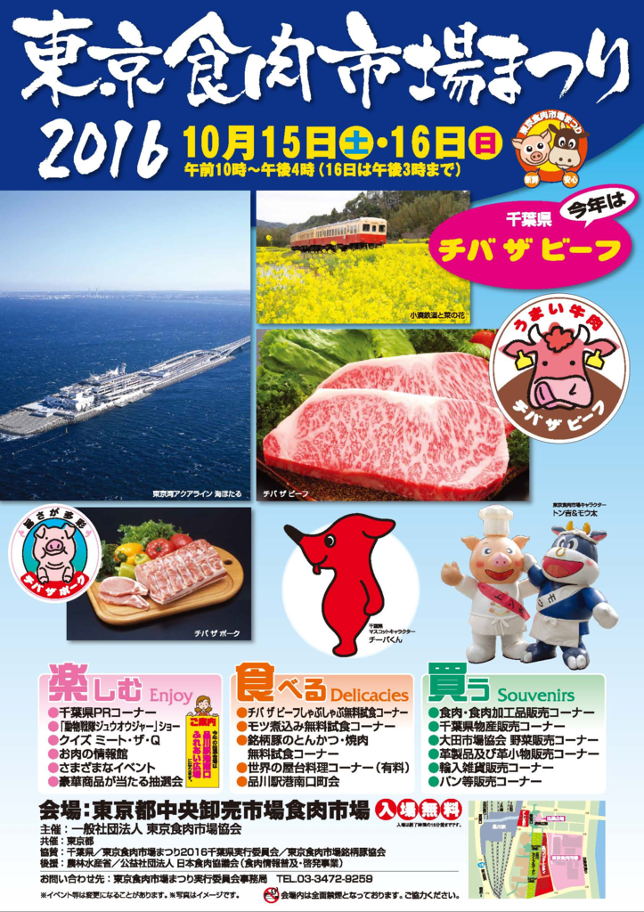f:id:kandazumi:20161025145203p:plain