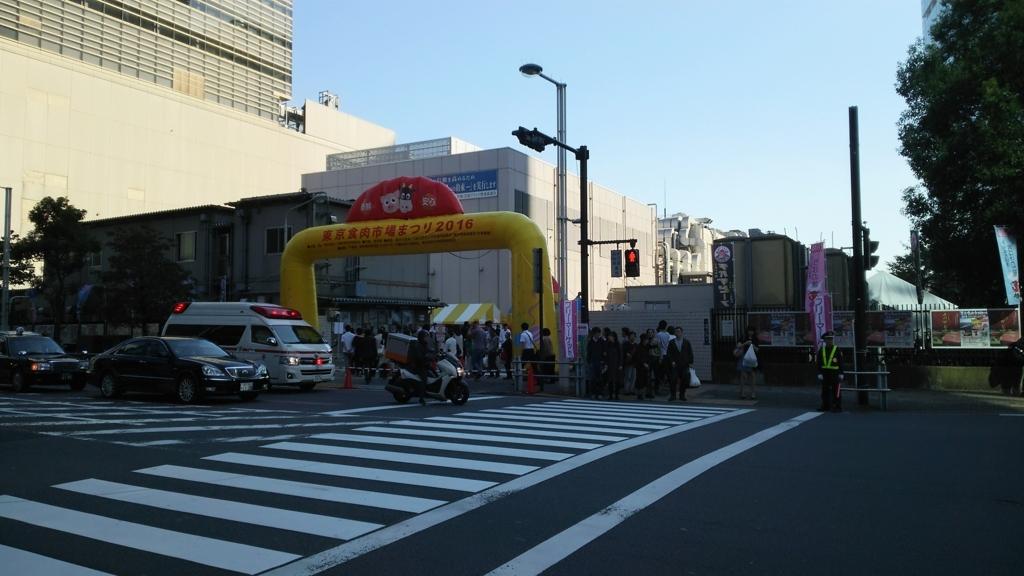 f:id:kandazumi:20161025150022j:plain