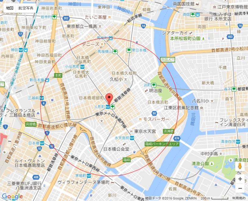f:id:kandazumi:20161115212549j:plain