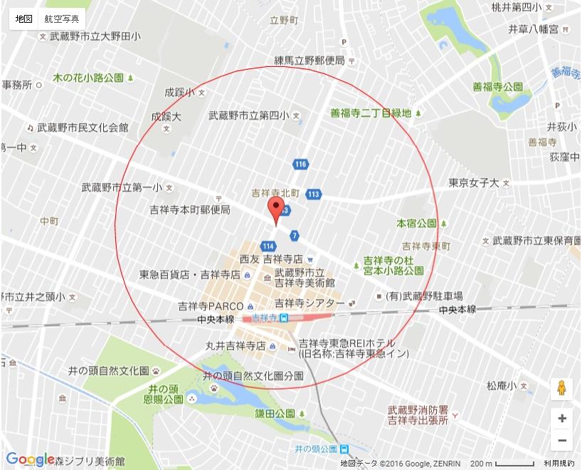f:id:kandazumi:20161116121517j:plain