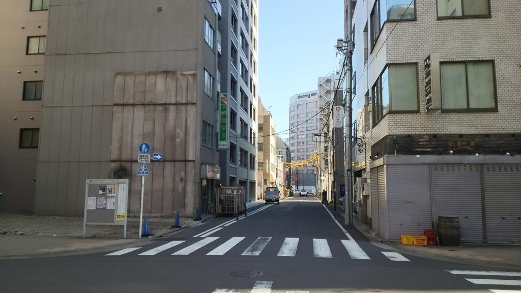 f:id:kandazumi:20170117195731j:plain
