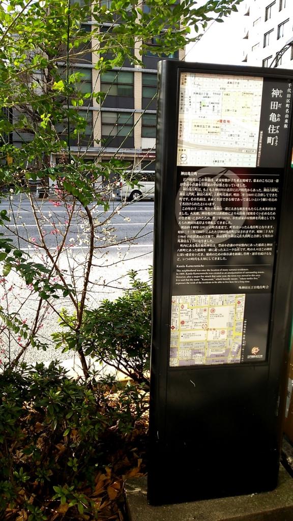 f:id:kandazumi:20170117195816j:plain