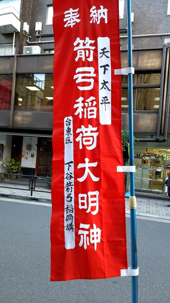 f:id:kandazumi:20170117195841j:plain