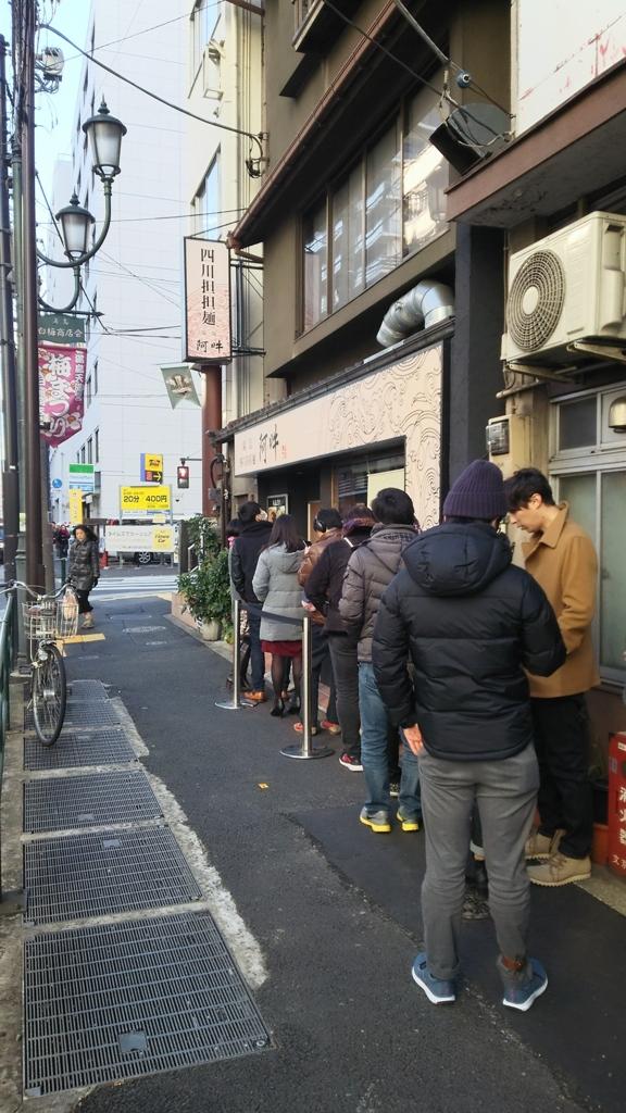f:id:kandazumi:20170117195900j:plain