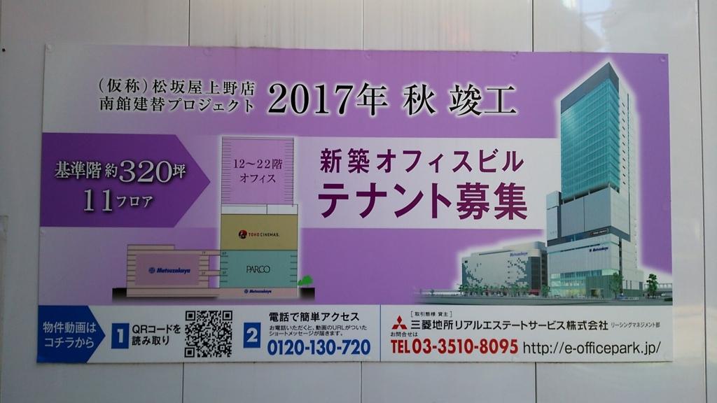 f:id:kandazumi:20170117200238j:plain