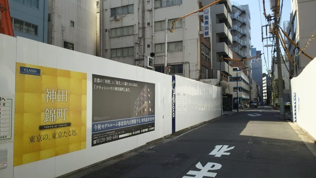 f:id:kandazumi:20170201165916j:plain