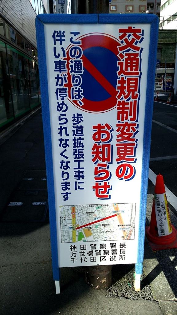 f:id:kandazumi:20170201170307j:plain